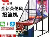 广西投篮机篮球机电子计分游乐城公司活动外观定制