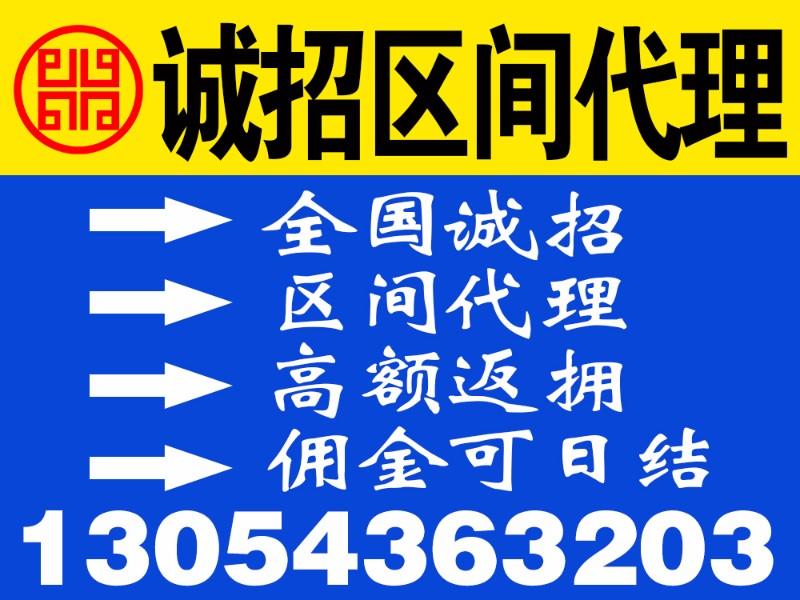 瀚博扬诚招北京期货区间代理