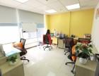 成都A世界小型辦公室,新店開張白菜價起租,可注冊變更解異