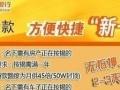 普惠金融机构快捷服务