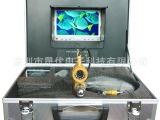 S801可视钓鱼器7寸 彩色水下监控摄像头 水下摄像机 红外夜视