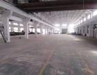 青浦崧泽大道崧盈路15500平方出租有行车20吨厂房仓库适用