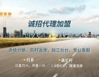 广州金融项目代理,股票期货配资怎么免费代理?