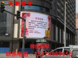 户外固装全彩p6户外led广告屏价格如何,选择天彩电子
