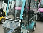 出售天津奥美赛四轮电动车,三轮车