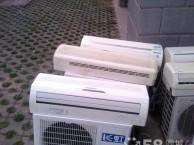 江宁本人转让二手空调一台 包安装 送货上门 包修一年