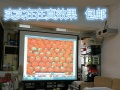 爱普生投影机 效果好图像清晰 高清 家用办公培训