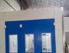 辽宁葫芦岛中博品牌汽车烤漆房 十年畅销烤漆房品牌 质量保障