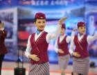 空乘英语培训 专注航空英语教育