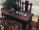 云浮老船木办公家具实木电脑桌茶桌茶台沙发茶几餐桌椅