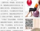 瑜伽教练班培训,颁发国际瑜伽导师协会导师证书
