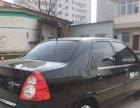雪铁龙 爱丽舍 2009款 1.6 手动 标准型