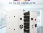 上海移动密集架厂家