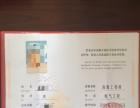北京市职称代理申报