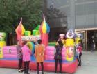 保定活动庆典娱乐设备出租 娃娃机出租 篮球机出租