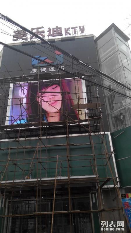郑州LED显示屏图片