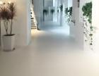 慕凯风 影棚漆纯白哑光无影漆白色水泥地板涂料室内摄影棚地坪漆