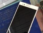 SONY 高清大屏4G手机