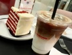 广州途尚咖啡加盟费多少途尚咖啡什么比较好喝