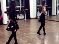 南京桥北哪里有教成人拉丁比较好的舞蹈学校