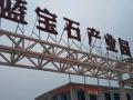 航天城 神舟六路333号 厂房仓库 20000平米出租