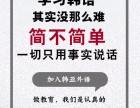 韩亚外语莱山校区双十一抽奖活动明天正式开始!