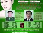 北京周茂华教授假体隆鼻费用是多少?