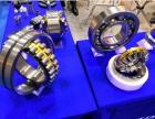 2020广州高性能陶瓷展览会2020广州陶瓷工业展