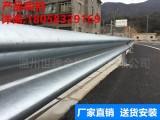 公路波形防护栏多少钱一米 护栏生产厂家浙江温州包安装