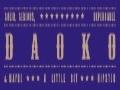 DaoKo男装 诚邀加盟