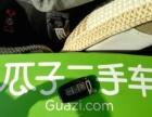 现代ix款 2.0 自动 GLS 两驱精英型 瓜子二手车直卖 专