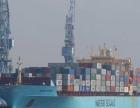 中山到印度尼西亚货运,中山到印度海运,雅加达呀