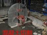 苏州墙面切割开槽多少钱一米专业切割打孔/开窗口