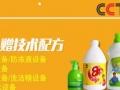 零加盟费,防冻液车用尿素生产设备,潍坊金美途