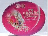 新款上市 特色东南亚食品 供应香港大班冰皮月饼 香港大班月饼