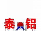 洛阳实惠广告字 不锈钢字 烤漆字 发光字 吸塑字