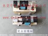 高士美超负荷泵维修,东永源供应扬力沖床油泵PF07-PS-1
