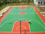 杭州上城透气型塑胶跑道施工厂家杭州上城塑胶网球场施工