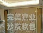 秦皇岛软包装饰承接 工程软包 会议室软包 墙体软包