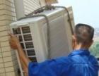唐山便民搬家、空调移机居民搬家、企事业单位搬迁