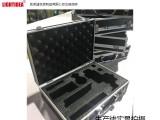 东莞市莱迪铝箱制品厂供应筋膜按摩枪工具箱 少批量订制