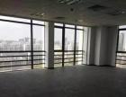 万达广场绿地集团商务新都会精装修环境佳楼层好