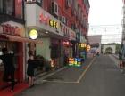 急,宁波大学云创小镇旺铺转让,不限行业,适合餐饮