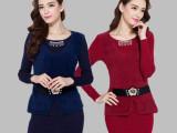 新款秋冬精品女装韩版中长款两件套针织衫女 针织裙厂家直销