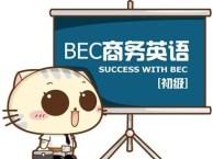 无锡上元教育商务英语培训怎么样?好不好?