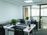 30至120平,高端办公空间,费用低,有面子,拎包创业