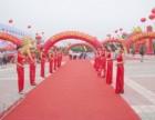 保定府轩广告专业视频制作 节目单制作 大型帐篷制作