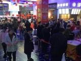 鄂州醇熟商圈吴王天地广场旺铺对外招商中