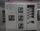 阳江电缆回收,阳江配电柜回收,阳江电力设备回收