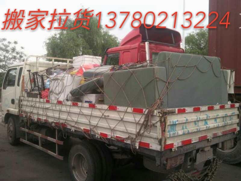 4.2米货车出租,搬家拉货车车